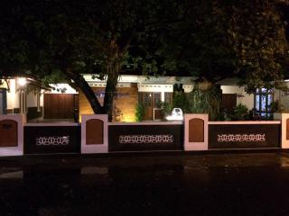 paradise guesthouse inside kraton area, Yogyakarta