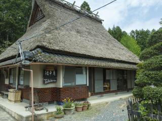 "Kyoto's 200-year-old thatched house ""Tokuhei-an""outside Kyoto"