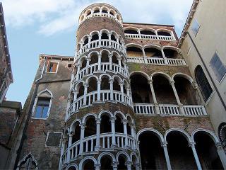 CONTARINI, Venecia
