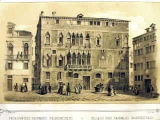 PALAZZO I, Venice