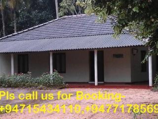 Dinora Holiday Bungalow Anuradhapura