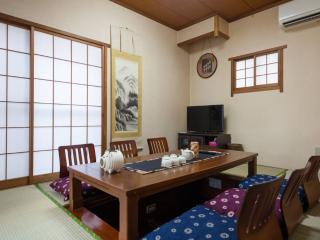 HUGE Ryokan Style house in Meguro #13