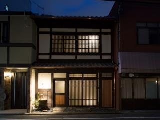 Matsu Sho An. An authentic and luxurious 120-year old restored machiya in Kyoto