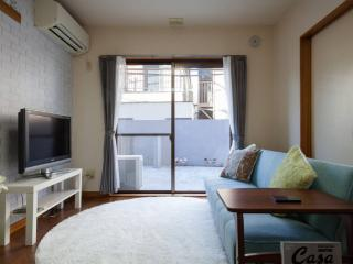 Quite & Cozy Flat Shinjuku Area #i2