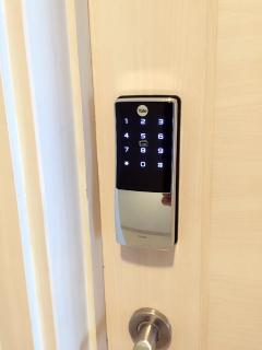 Key card lock