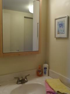 Bathroom - 307 South Boardwalk #508