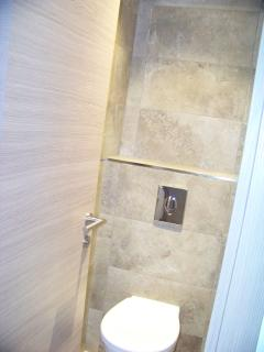 le WC au rez de chaussée