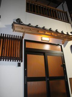 Kyoto-Gojo Villa