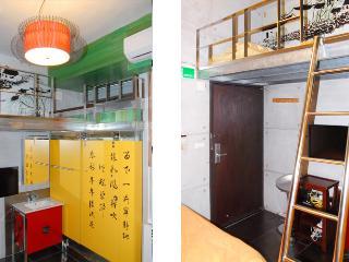 台北捷運劍南路站酒店式公寓 Jiannan MRT Condo Apt
