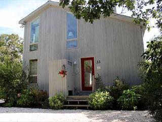 PRIVATE KATAMA HOME CLOSE TO BEACH & TOWN