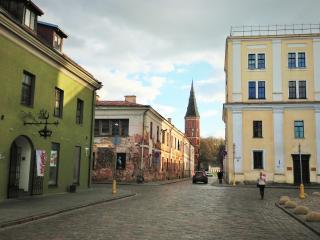 Kaunas Old Town Loft