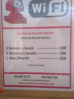 External Internet Rental Service (in charge of the guest)