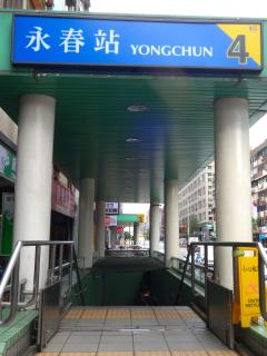 2 min to YongChun MRT - one stop to City Hall MRT