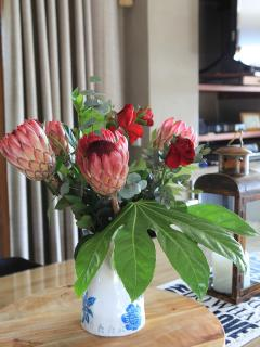 If in season a few proteas! Not always available. Request if you want it