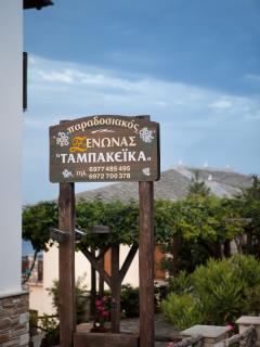 Sign of Tampakeika