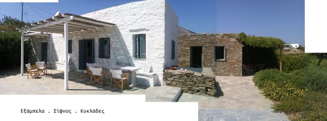 Panoramic view of both houses.