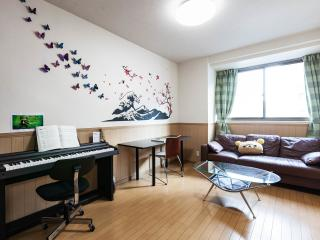 3Q HOUSE--- 2-BED-DORM, Taito