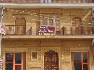HOTEL SHREE MOHANI PALACE, Jaisalmer