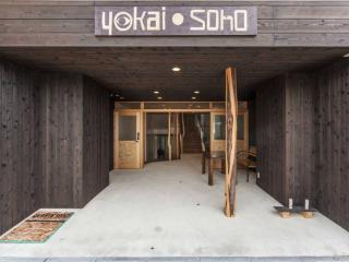 Yokai SOHO: machiya lofts in Kyoto, Kioto