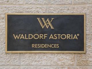WALDORF ASTORIA RESIDENCES!! FABULOUS 3 BEDRS!, Jerusalén