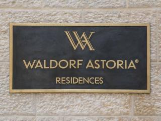 WALDORF ASTORIA RESIDENCES!! FABULOUS 3 BEDRS!, Jerusalem