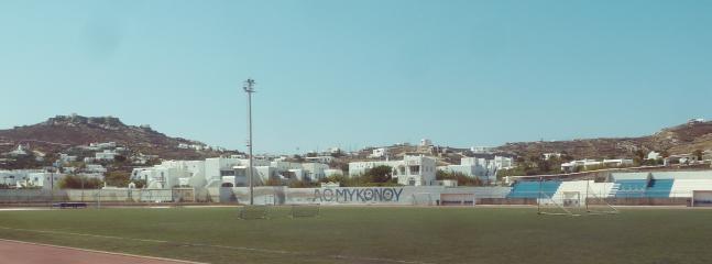Mykonos stadium.. 1min from the house