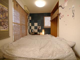 Comfortable Flat in near Shinjuku B6, Nakano