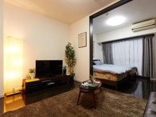 Spacious Flat in Nihonbashi # i1, Chuo