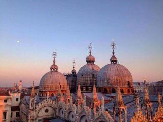 Venice mon amour Homestay, Mestre