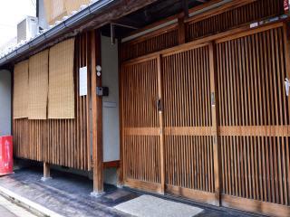 Yamawa House Kyoto Machiya