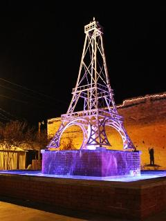 Eiffel tower park in the downtown square