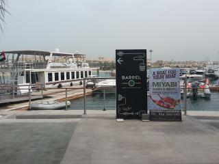 Seafront Large Studio on Palm Jumeirah - West View
