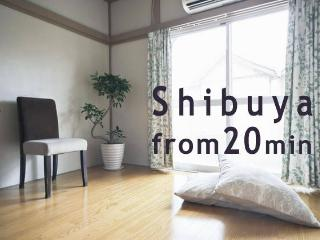 Shibuya 20minutesDoraemon House 5people good wifi6, Kawasaki