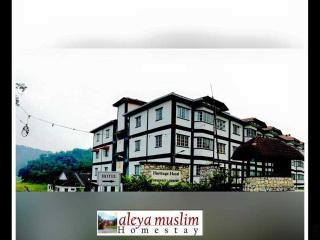 Aleya Muslim Homestay (GreenHill Resort), Tanah Rata