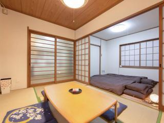 Kiyomizu-Gojo 4min, portable Wifi, Kioto