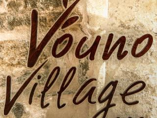 VounoVillage stoned, traditional, medieval houses., Mastichochoria