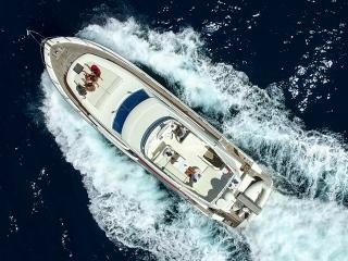 ALL INCLUSIVE LUXURY MOTOR YACHT CHARTER 57ft', West End