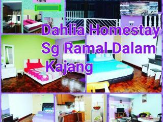 Dahlia Homestay Kajang - 1