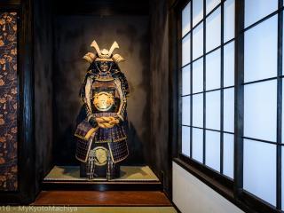 Kyoto Tofukuji Samurai Machiya, Kioto