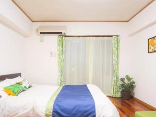 $60 3 people, near Naha Airport