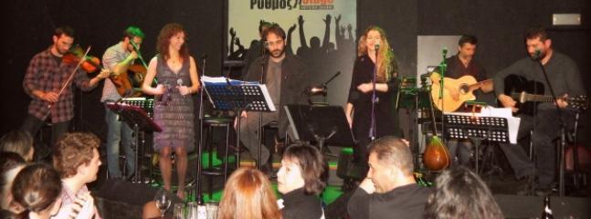 RYTHMOS STAGE - Music stage at Marinou Antypa Avenue