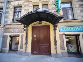 Amazing Apartment near Moscow railway