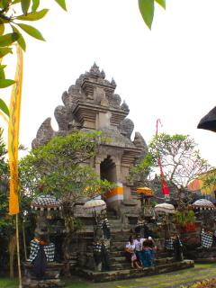Another temple next door.