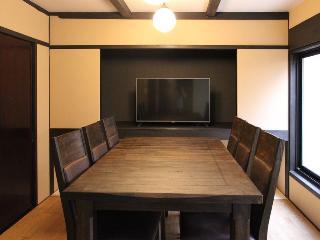 Hachise Monthly Rental Machiya SHOGOIN, Kyoto