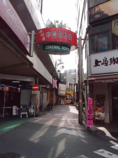The entrance of Shopping street named Cantral Road,you can reach the apartment by going through it.