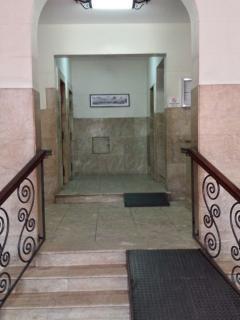 Entrance / Portaria