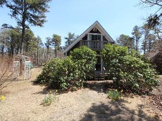 Three Bedroom Chappaquiddick Cottage