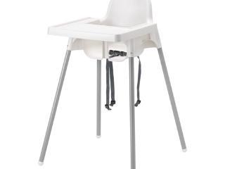 high chair..