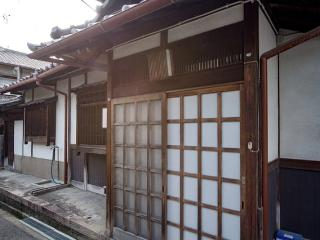 Traditional 'Machiya' hostel, Nara