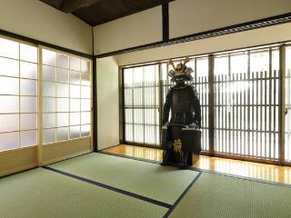 侍・哲学の道 SAMURAI House Kyoto Machiya